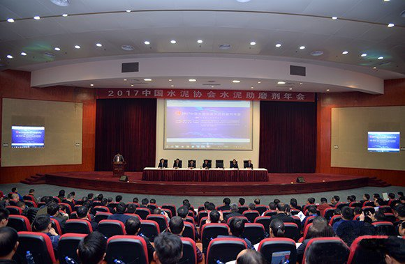SHIJIAZHUANG CITY HORIZON CHEMICAL INDUSTRY CO.,LTD ATTEND 2017 CHINA CEMENT GRINDING AID INDUSTRY ANNUAL MEETING