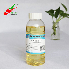 Polycarboxylate Superplasticizer Mother Liquid (40%)
